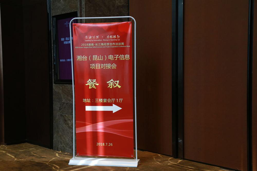 IMG_9806_看图王.jpg